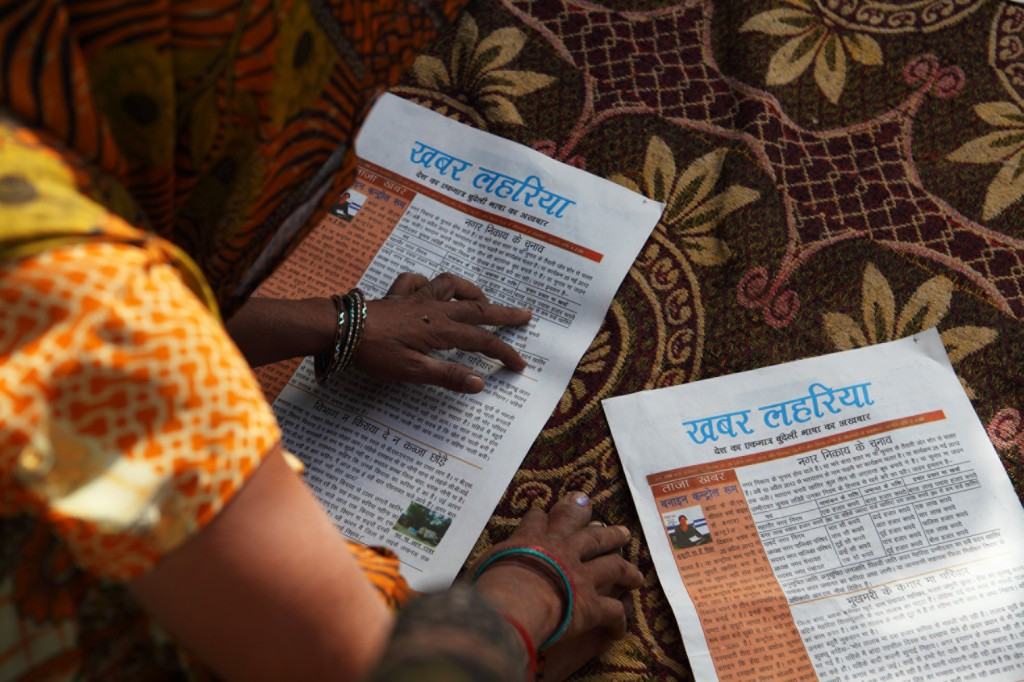 A rural newspaper run by local women brings together communities in the remotest villages in Uttar Pradesh and Bihar