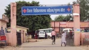 अस्पताल मा नहीं अमात मड़ई