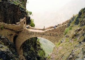 यमन का षहाराह ब्रिज