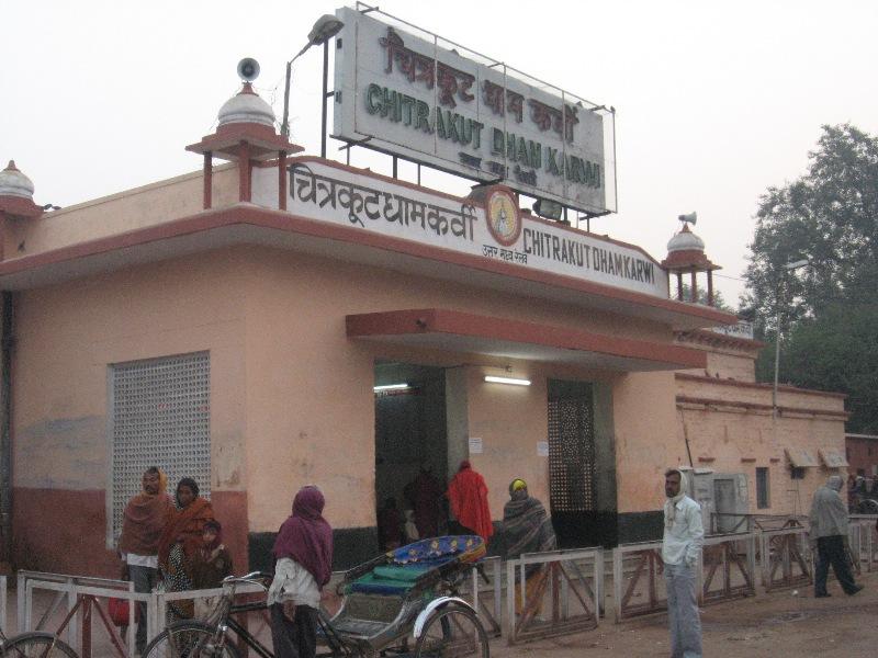 कर्वी रेलवे स्टेशन