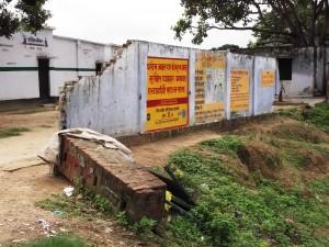 18-7-13 Banaras Kshetriya - SSA