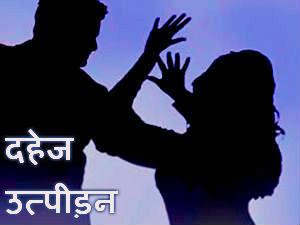 8-8-13 Sitamarhi Sampadakiya Dahej