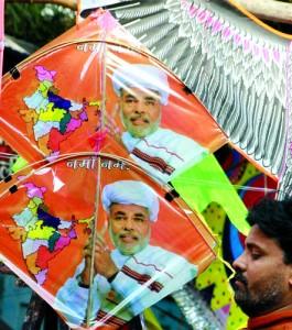 16-01-14 Mano - Sankrqanti Banaras